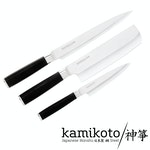 Kamikoto - Kanpeki Knife Set