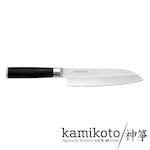 Kamikoto 7-Inch Santoku Chef's Knife