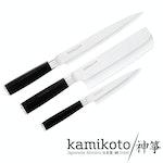 Kamikoto - Kanpeki Knife Set