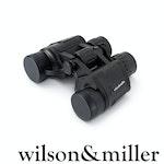 Wilson & Miller TacticalEye 8x40 Binoculars