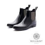 Bolvaint - Chelsea Ankle Rain Boot – Size 8.5